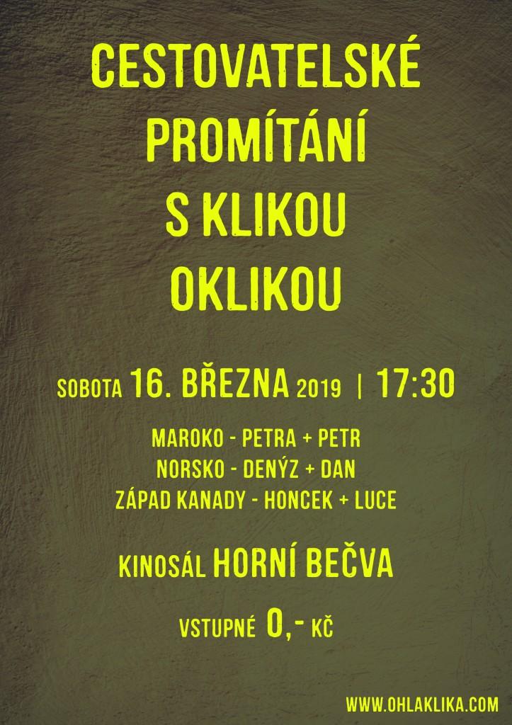 promitani2019-03-v2